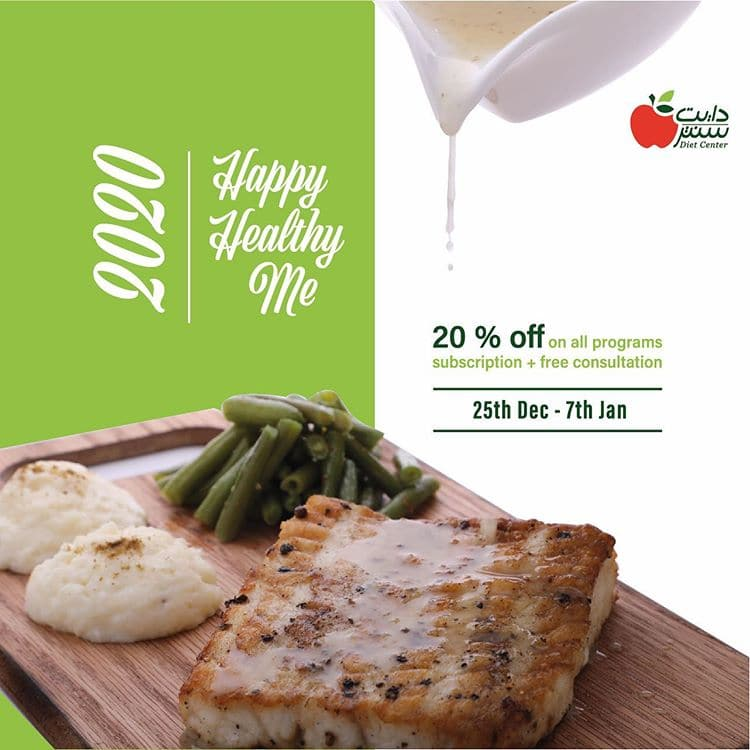 happy healthy me offer